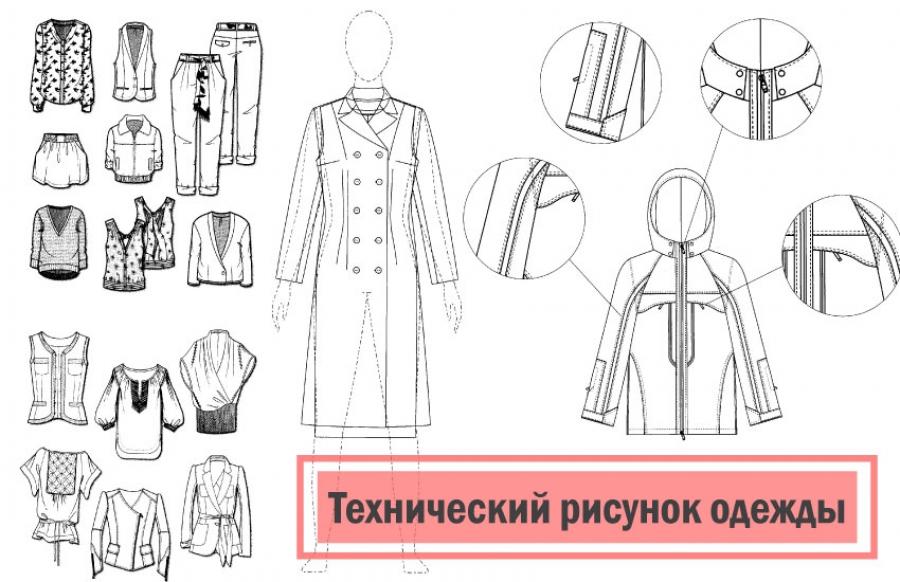 Faq - О Передающих Приставках шарманках - КВ и УКВ 17